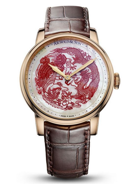 Arnold & Son HM Dragon & Fenghuang Watch Front