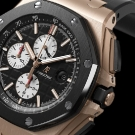 Audemars Piguet Royal Oak Offshore Chronograph Watch 26400RO.OO.A002CA.01