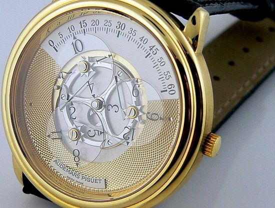 Audemars Piguet Star Wheel Watch