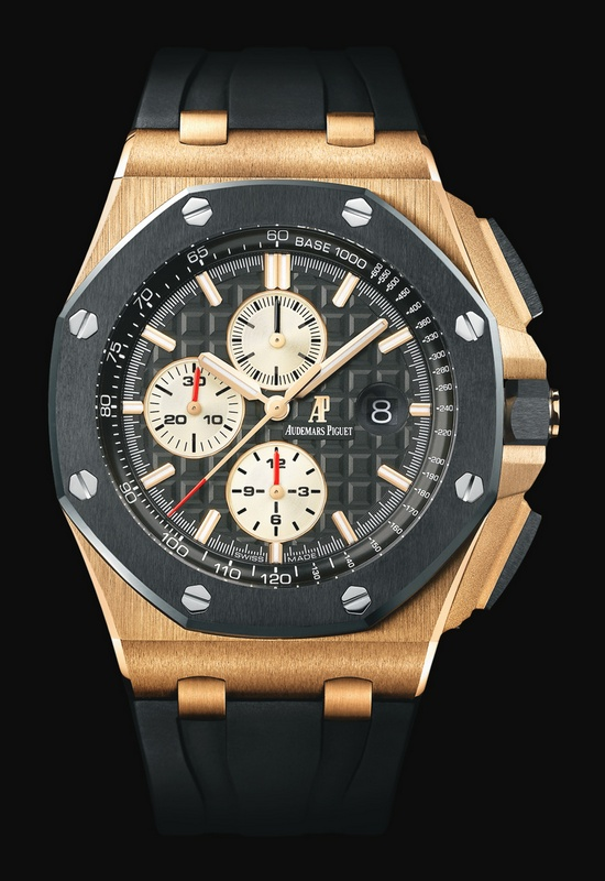 three for watches oak royal audemars piguet new pin