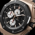 Authemars Piguet Royal Oak Offshore Chronograph Pink Gold Watch