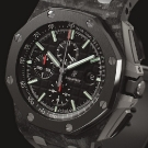 Authemars Piguet Royal Oak Offshore Chronograph Watch