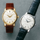 Grand Seiko Limited Edition Collection
