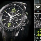 Seiko Sportura Aviation Chronograph Watch