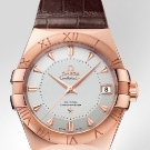 Omega Constellation Sedna Watch Front
