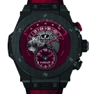 Hublot Big Bang Unico Chronograph Retrograde Kobe Vino Bryant Ceramic Watch