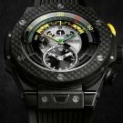 Hublot Big Bang Unico Bi-Retrograde Chrono Ceramic Watch