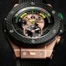 Hublot Big Bang Unico Bi-Retrograde Chrono King Gold Watch Front