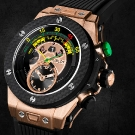 Hublot Big Bang Unico Bi-Retrograde Chrono King Gold Watch