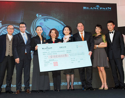 Blancpain's Charity Event in Shanghai
