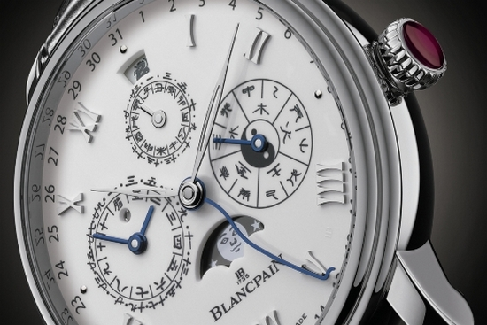 Blancpain Villeret Calendrier Chinois Traditionnel Watch Case