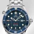 omega-seamaster-quartz-professional