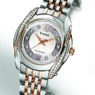 Bulova Precisionist Tanglewood 96R141 Watch Baselworld 2011