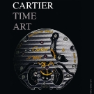 Cartier Time Art Museum Bellerive