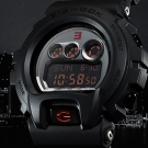Casio G-Shock Eminem Limited Edition Watch Case