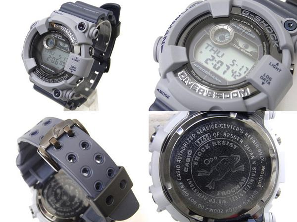 Casio G-Shock Master of G Frogman GF8250ER-2 Watch