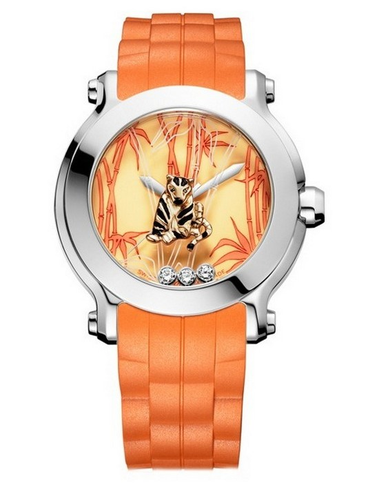 Chopard Animal World 3 Diamonds Collection Watch Tiger