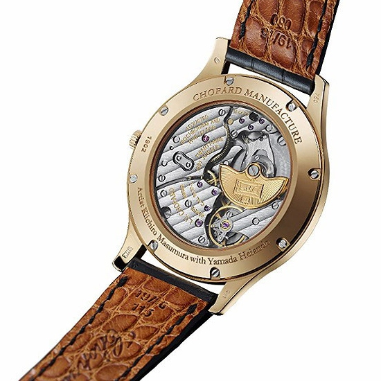 "Chopard L.U.C XP Urushi ""Year of the Monkey"" Watch - Case Back"