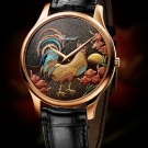 Chopard L.U.C XP Urushi Year of the Rooster Watch Front