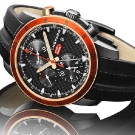 Chopard Mille Miglia Zagato Chronograph Watch