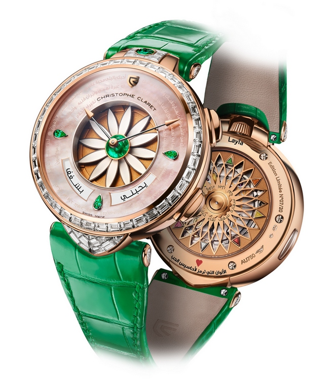 Christophe Claret Layla Watch