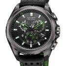 Citizen Proximity Watch AT7035-01E