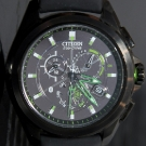 Citizen Proximity Watch Green