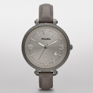 Fossil Heather Leather Watch Grey