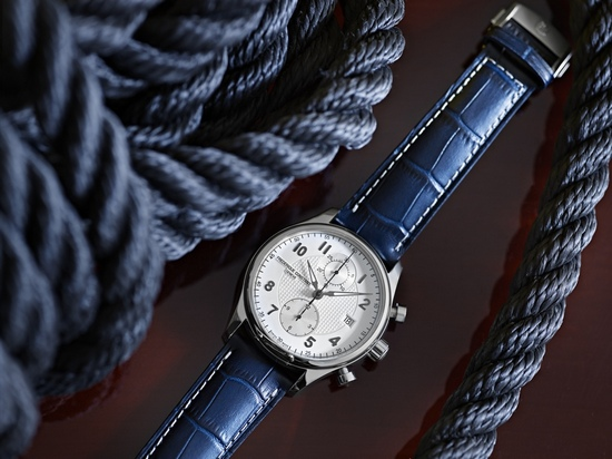 Frederique Constant Runabout Chronograph Watch
