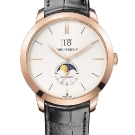 Girard-Perregaux 1966 Large Date Moon Phases Pink Gold Watch