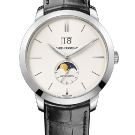 Girard-Perregaux 1966 Large Date Moon Phases White Gold Watch
