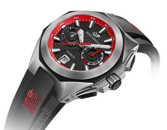 Girard-Perregaux Chrono Hawk Yao Ming Watch