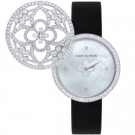 Louis Vuitton Ardentes Montre a Secret Watch
