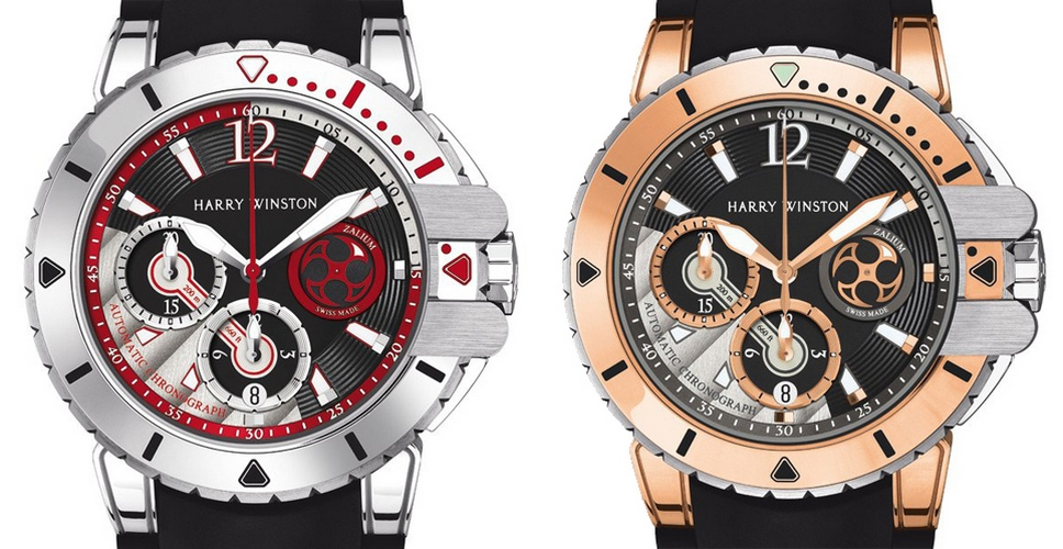 Harry Winston Ocean Diver in Zalium and White or Rose Gold