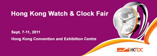 Hong Kong Watch and Clock Fair 2011
