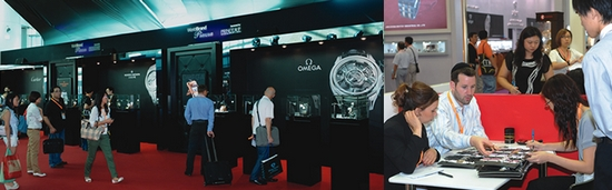 Hong Kong Watch and Clock Fair