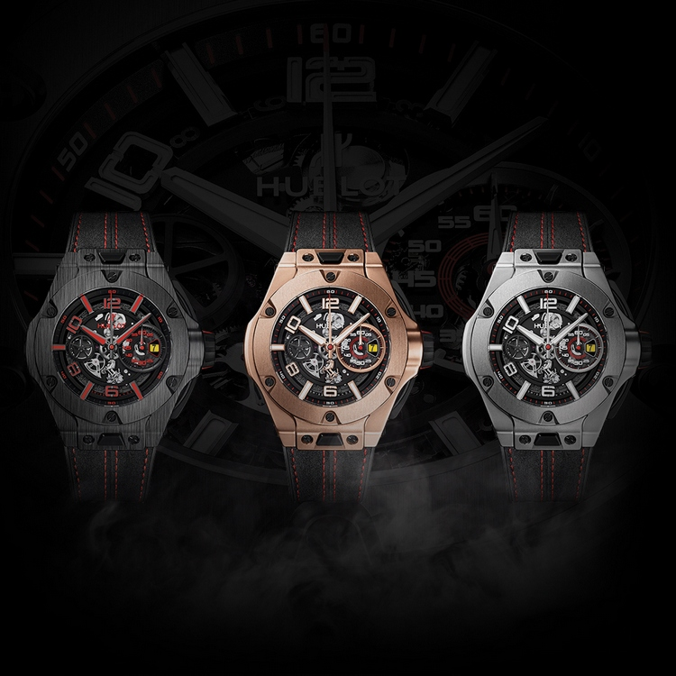 Hublot Big Bang Ferrari Collection