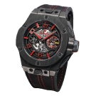 Hublot Big Bang Ferrari Carbon Watch