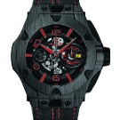 Hublot Big Bang Ferrari Carbon Watch Front