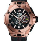 Hublot Big Bang Ferrari King Gold Watch Front