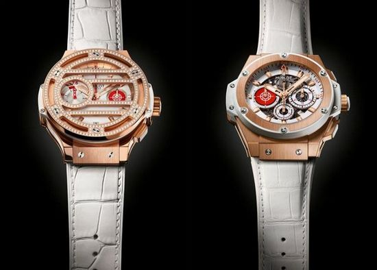 Hublot Costa Smeralda Collection Watches