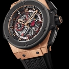 Hublot King Power Miami Heat Chronograph Watch