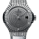 Hublot Big Bang Caviar Watch Stainless Steel Watch Front