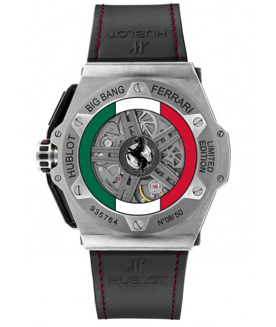Hublot Big Bang Ferrari Mexico Chronograph Watch Caseback