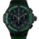 Hublot Big Bang Carbon Bezel Baguette Tsavorite Watch Front