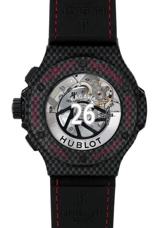 Hublot Aero Bang Red Devil 26 Watch Caseback