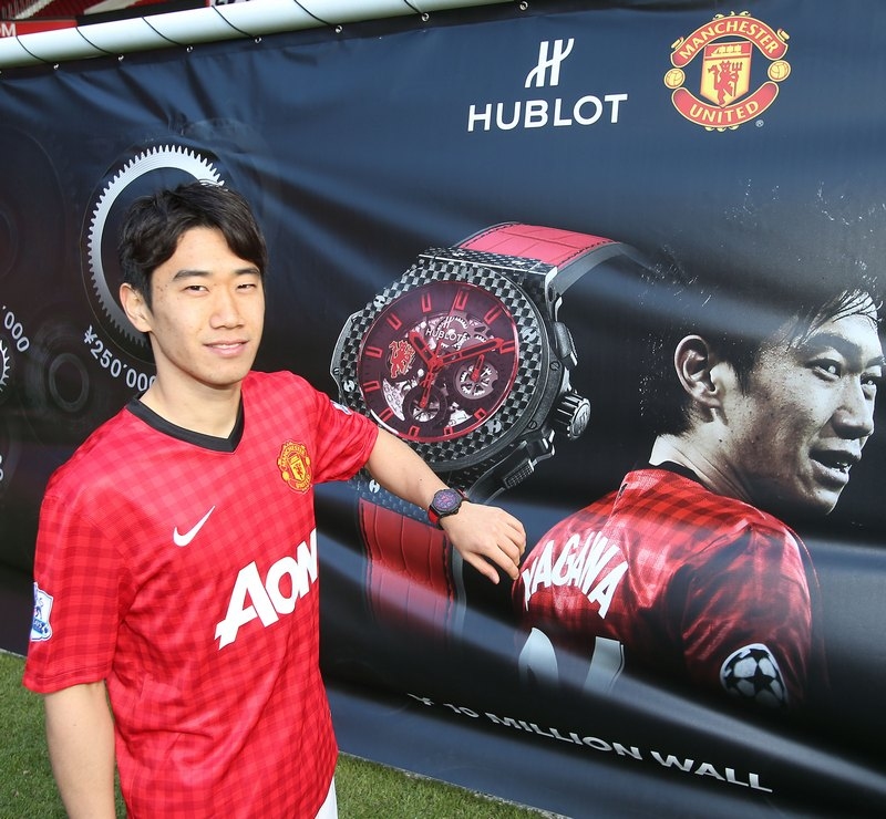 Shinji Kagawa Hublot Aero Bang Red Devil 26 Watch