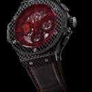 Hublot Aero Bang Red Devil 26 Watch Black Strap