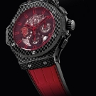 Hublot Aero Bang Red Devil 26 Watch Red Strap