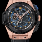 Hublot King Power UEFA Euro 2012 Ukraine Watch